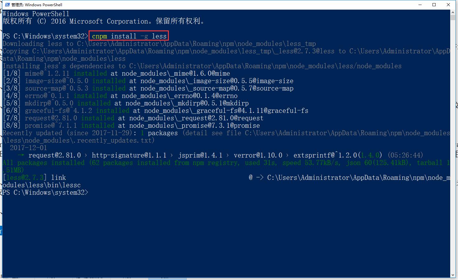 在全局模式下从命令行运行安装,在命令提示符下键入以下命令,使用淘宝 NPM 镜像