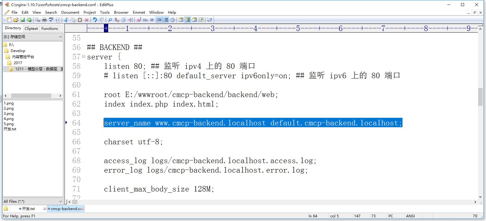 还有一个更好的方案,把.localhost域名作为一个新的标准添加进来。* .localhost中的所有内容都会自动转换为127.0.0.1,而无需使用hosts或dnsmasq解决方法,编辑Nginx的配置文件