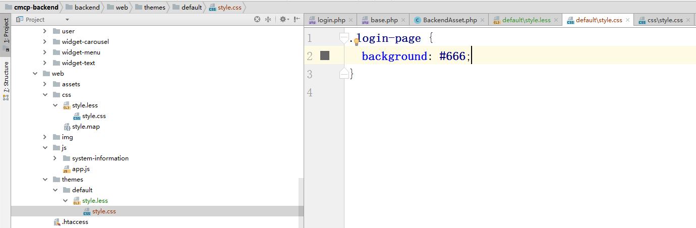 新建一个style.less文件,新增一些内容,自动编译生成style.css文件