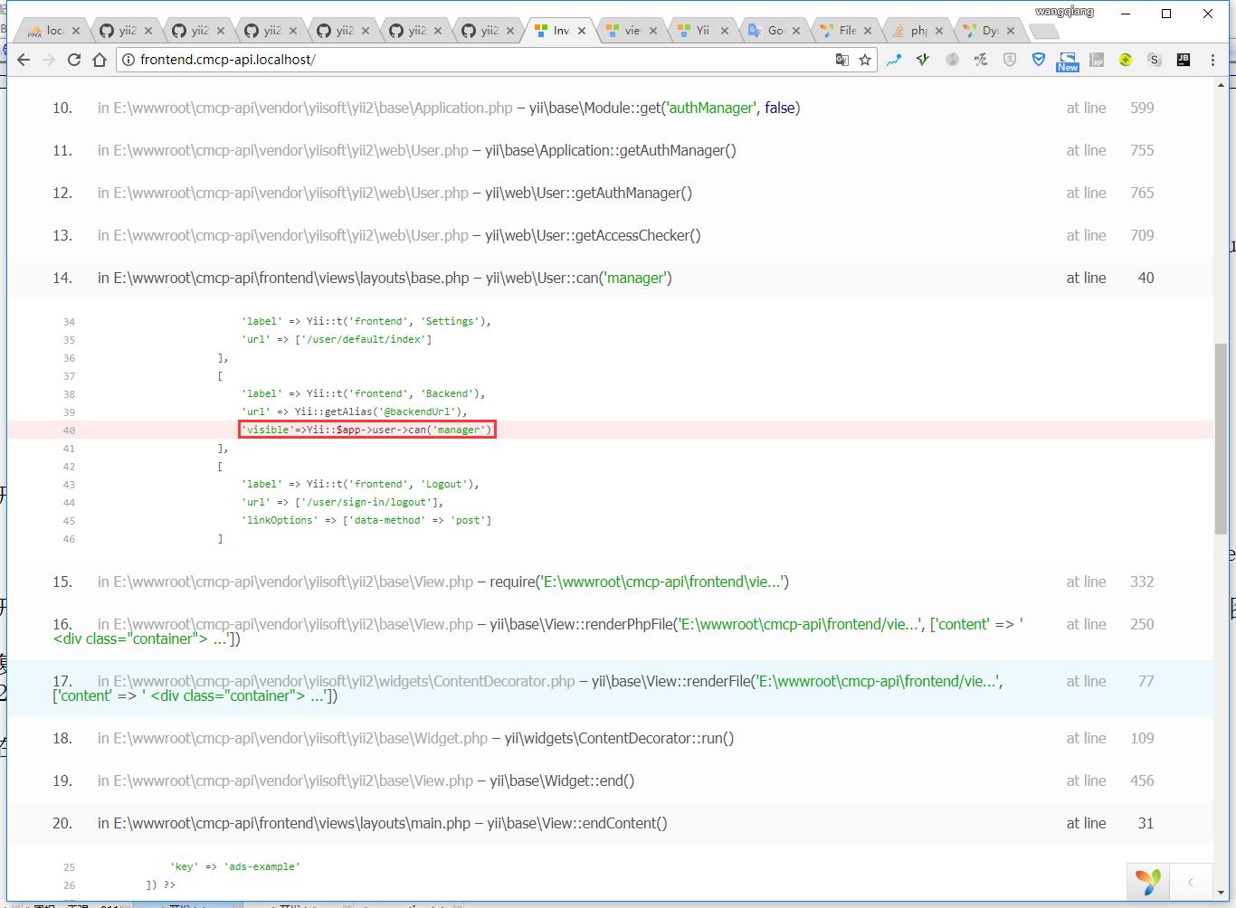 """打开:http://frontend.cmcp-api.localhost/ ,报错:Failed to instantiate component or class """"db"""".,原因在于 RBAC 组件使用数据库表存放数据"""