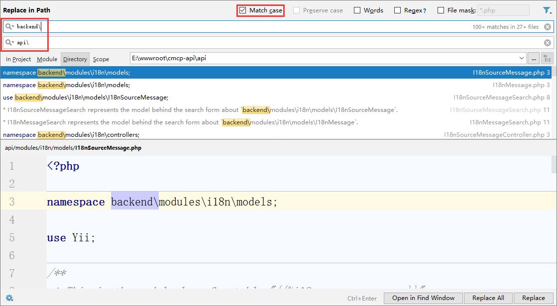 在目录api中搜索backend\、backend/、=> 'backend'、BACKEND,严格匹配大小写,将其分别替换为api\、api/、=> 'api'、API