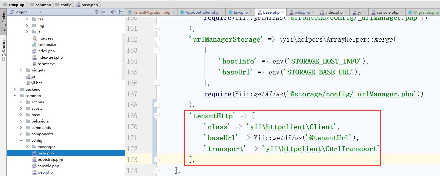 通过应用组件配置客户端,编辑 \common\config\web.php,将 tenantHttp 组件移至 \common\config\base.php