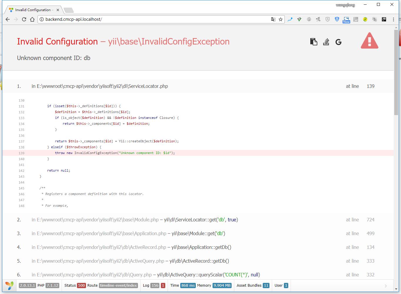 打开网址:http://backend.cmcp-api.localhost/ ,报错:Unknown component ID: db