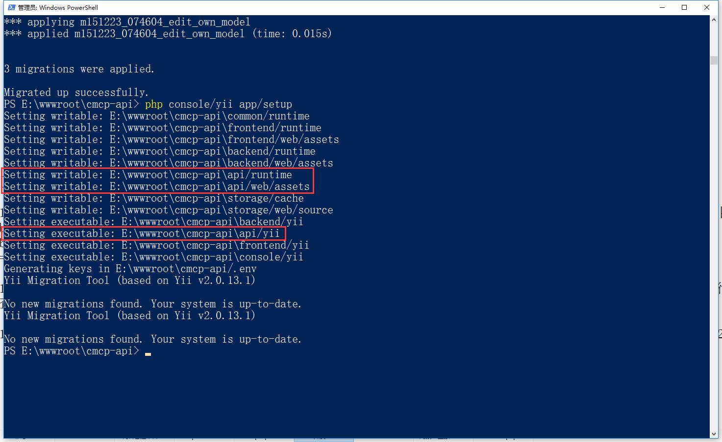 在 Windows PowerShll 中,进入 E:\wwwroot\cmcp-api 目录,再次运行命令:php console/yii app/setup,设置可写、可执行权限