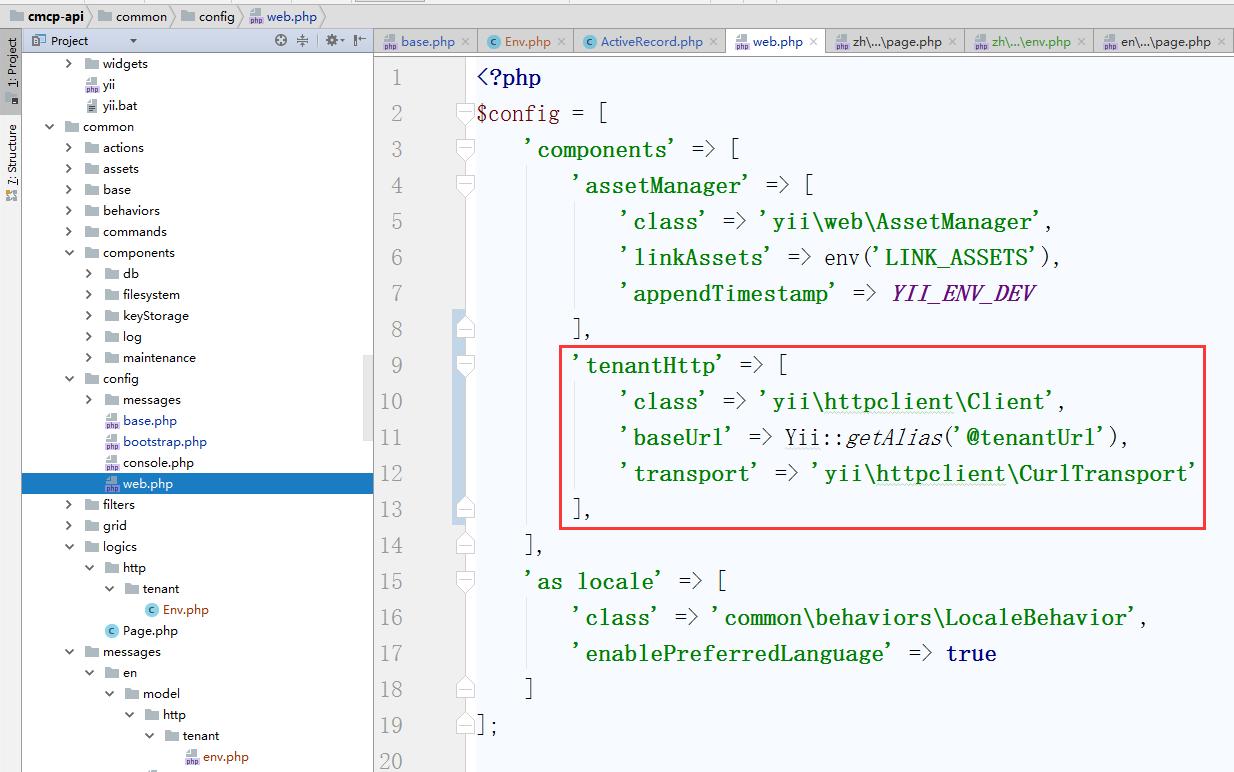 通过应用组件配置客户端,编辑 \common\config\web.php