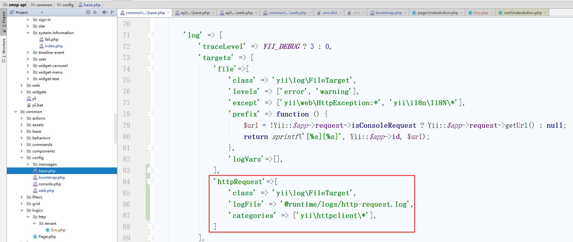 通过配置日志记录 HTTP 发送的请求并分析其执行情况,编辑 \common\config\base.php
