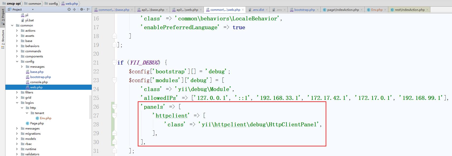 yii2 HTTP 客户端扩展提供了一个可以与 yii 调试模块集成的调试面板,并显示已执行的HTTP 请求,启用调试面板
