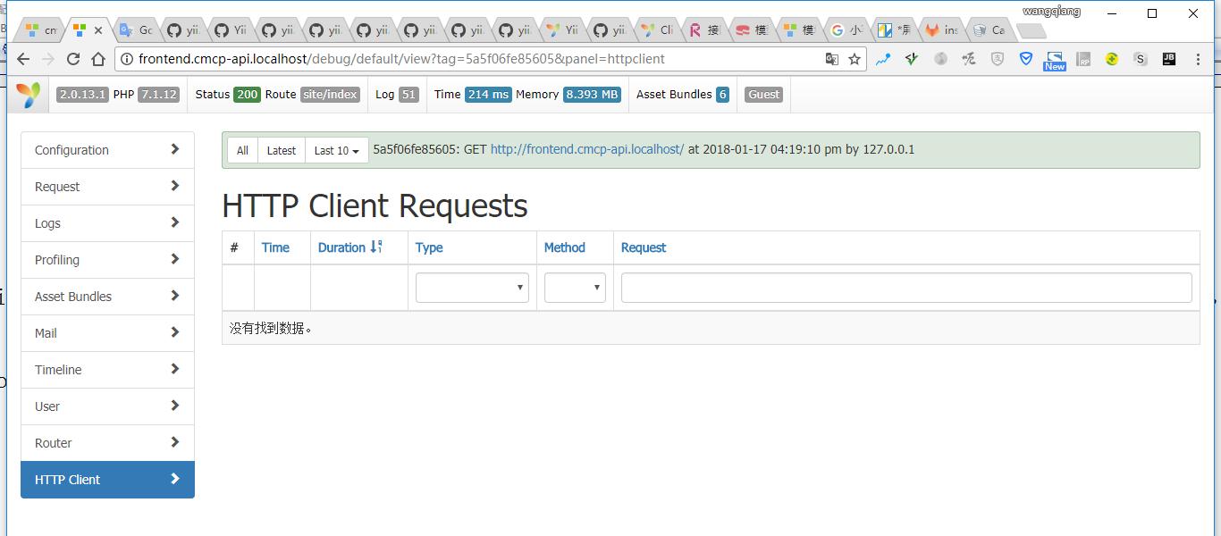 刷新页面之后,查看日志面板,新增 HTTP Client