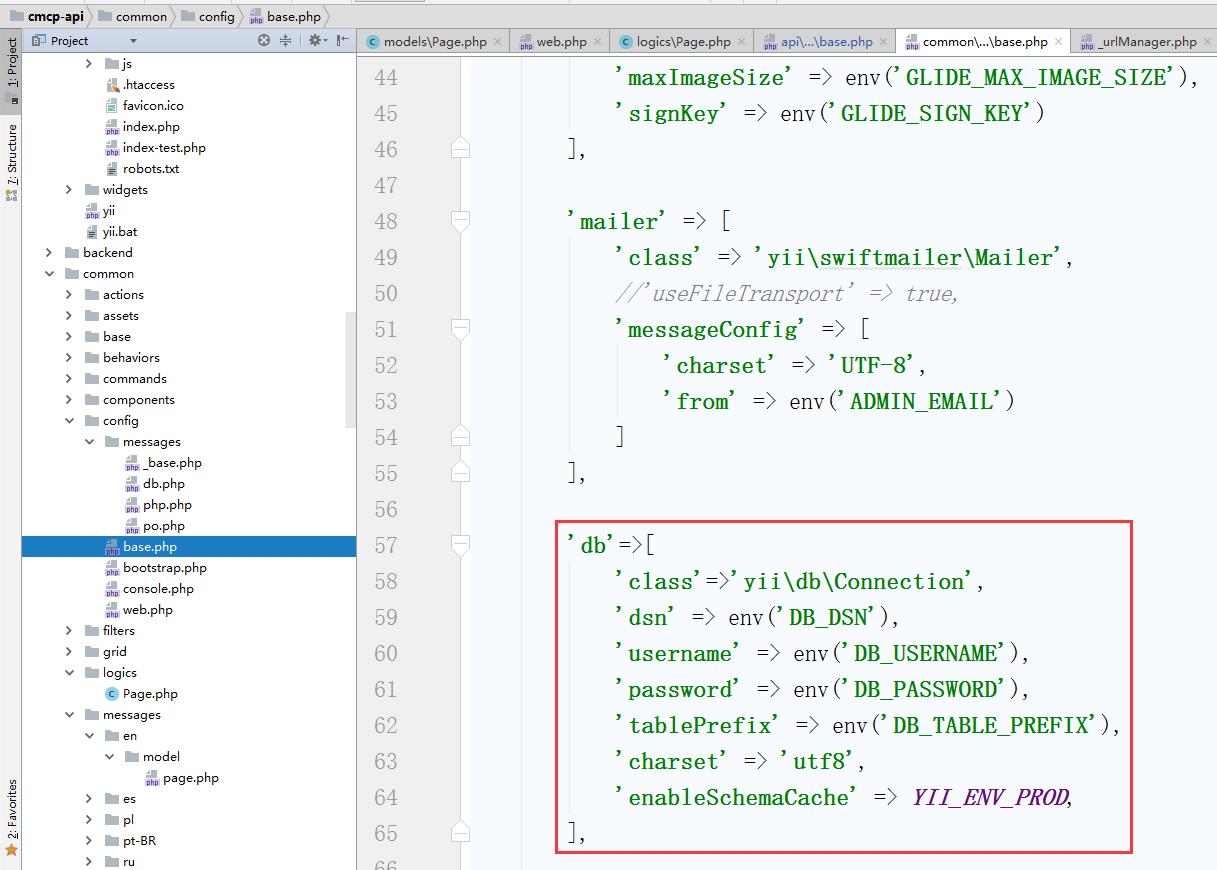 现在是以应用组件的方式来配置,\common\config\base.php