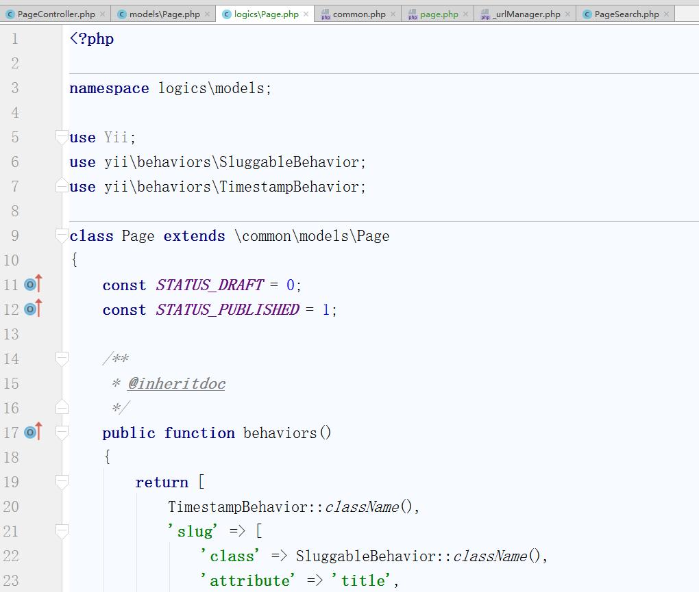 在common/logics目录中的MySQL模型文件为业务逻辑相关,继承至 \common\models\Page 数据层