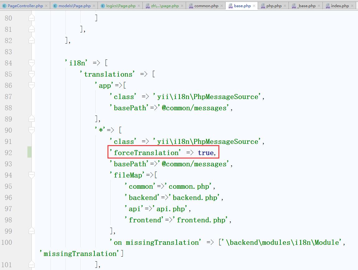 编辑 \common\config\base.php,当源语言和目标语言相同时,是否强制进行消息翻译,默认为假,设置为真