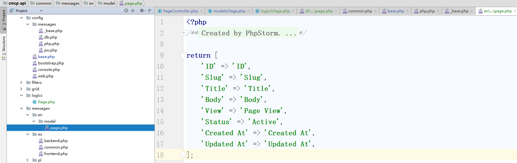 新建 \common\messages\en\model\page.php,支持目标语言为英语美国时的消息翻译
