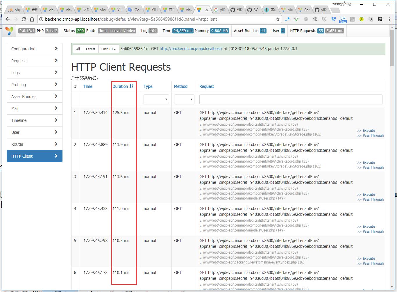 至此,数据库连接时的动态配置,配置属性来源于多租户系统已经基本上实现了,后续应该会实现缓存(多租户系统的响应),因为一次请求中,对于多租户系统的HTTP请求多达上百次,而每次HTTP请求平均耗时为100ms左右