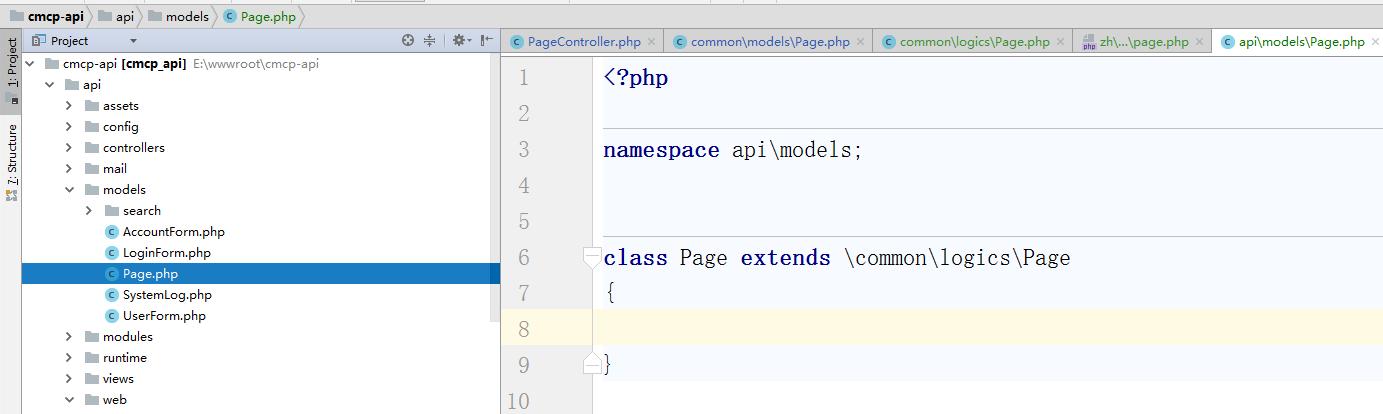 新建 \api\models\Page.php,在api/models目录中的MySQL模型文件为业务逻辑相关(仅与api相关),继承至 \common\logics\Page 逻辑层