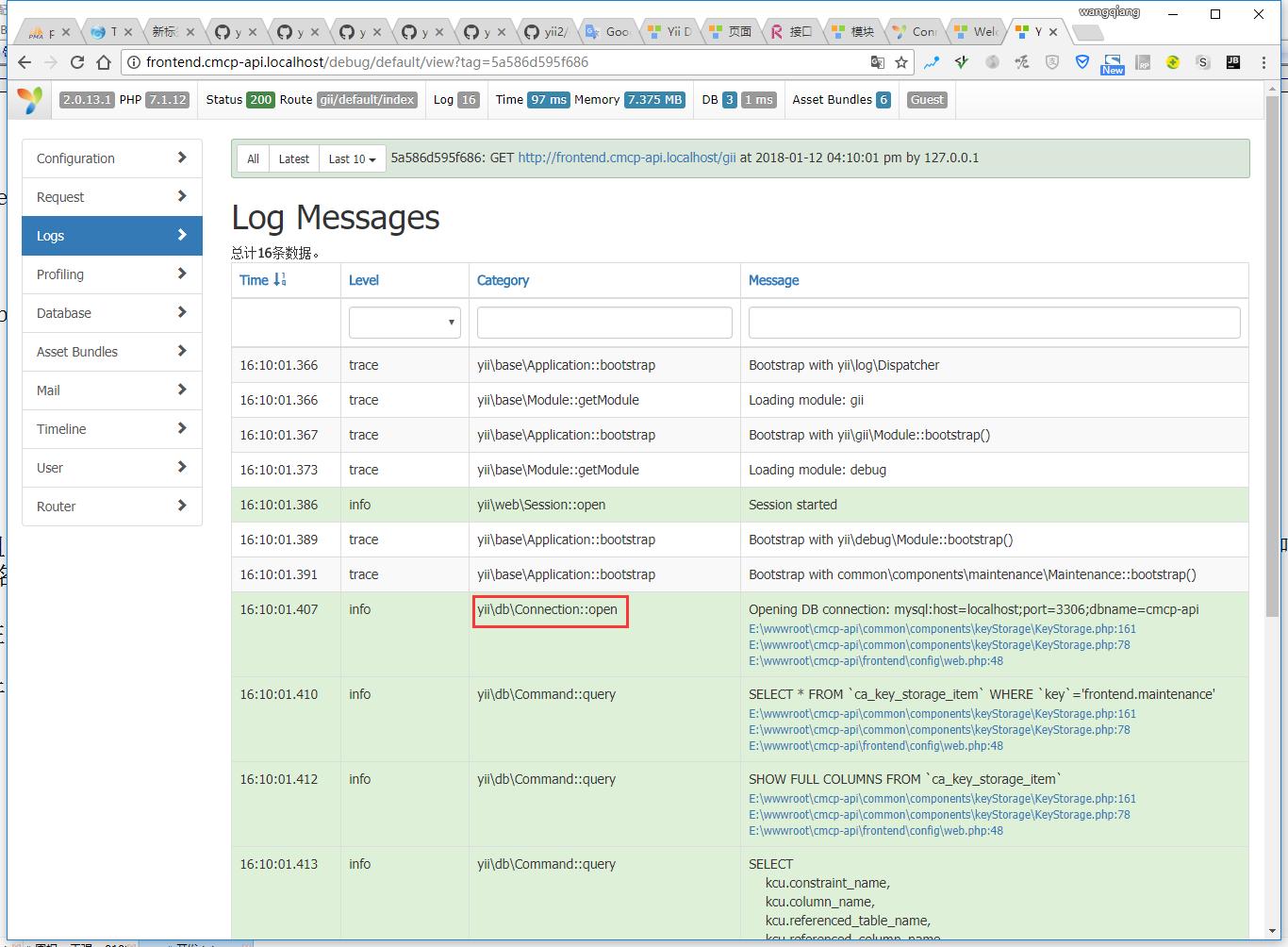打开 Dubug,然后查看 Log Messages,db 组件的属性需要在 yii\db\Connection::open 之前完成初始化定义(调用多租户系统的接口)