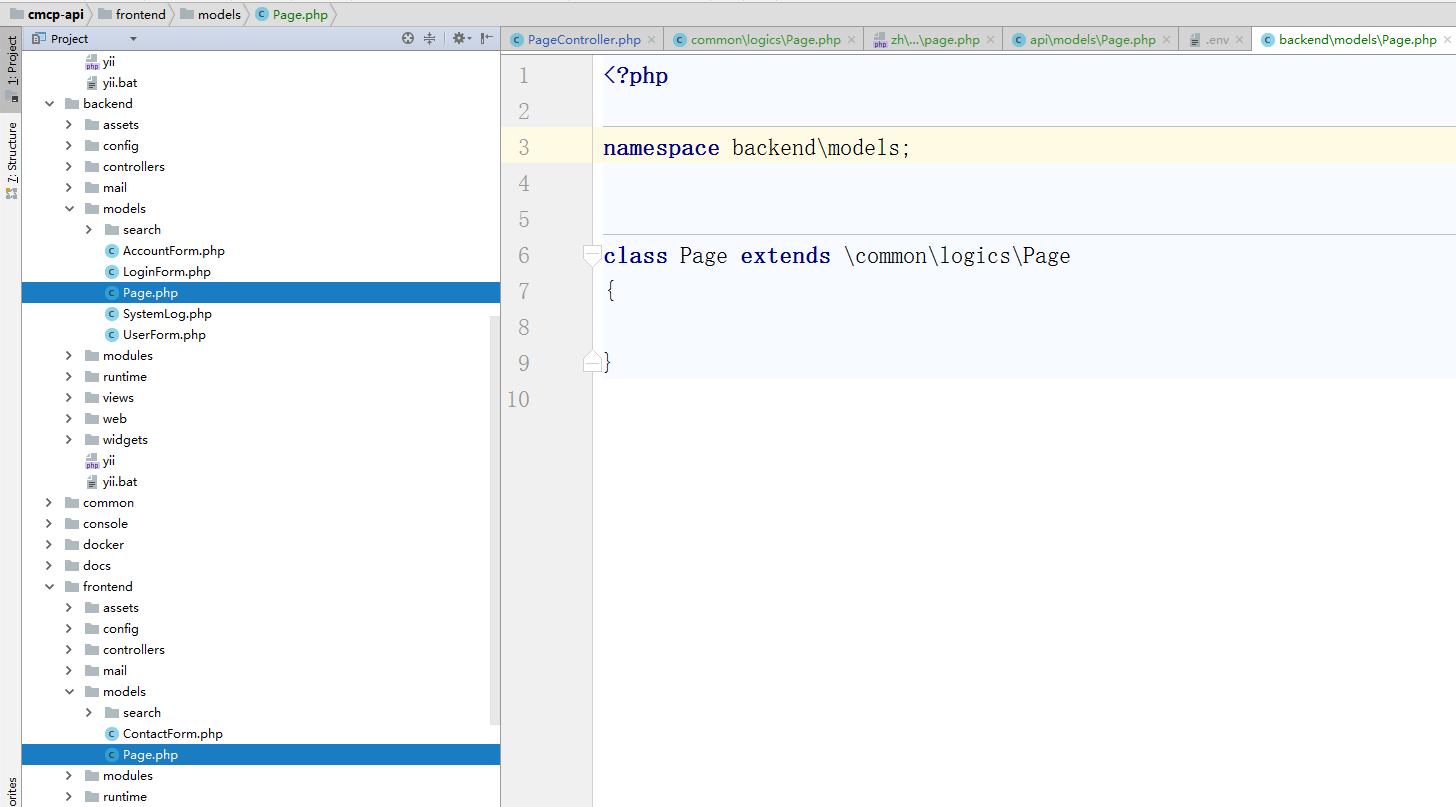 复制\api\models\Page.php 至 \frontend\models\Page.php、\backend\models\Page.php,调整为各自的命名空间