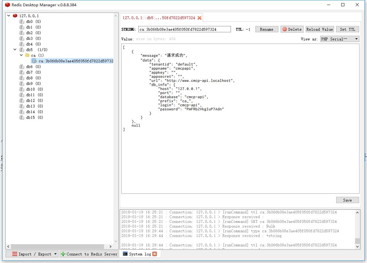 实现缓存(多租户系统的响应),编辑 \common\logics\http\tenant\Env.php,运行后台应用后,查看 Redis 中的数据,多租户系统的响应数据已经被缓存了
