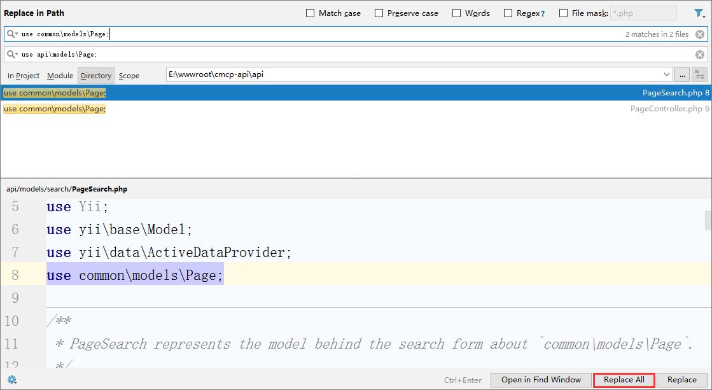在 api 应用中搜索 use common\models\Page;,替换为:use api\models\Page;,在前台、后台应用中同样类似处理