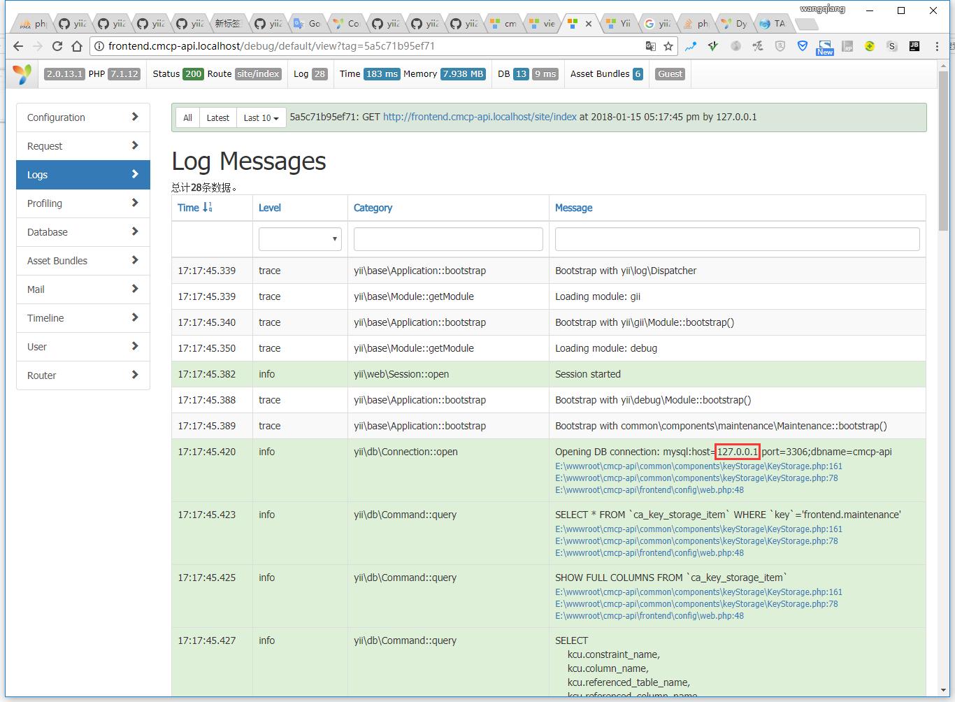 重复第3步骤,db 组件的属性已经在 yii\db\Connection::open 之前完成初始化定义(host=localhost 变化为 host=127.0.0.1)