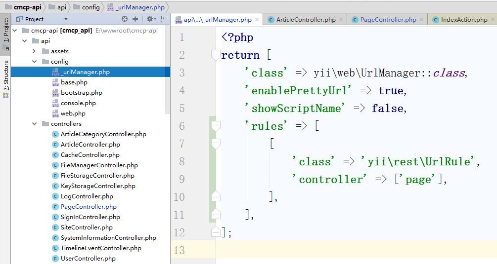 配置URL规则,修改有关在应用程序配置的urlManager组件的配置,编辑:\api\config\_urlManager.php
