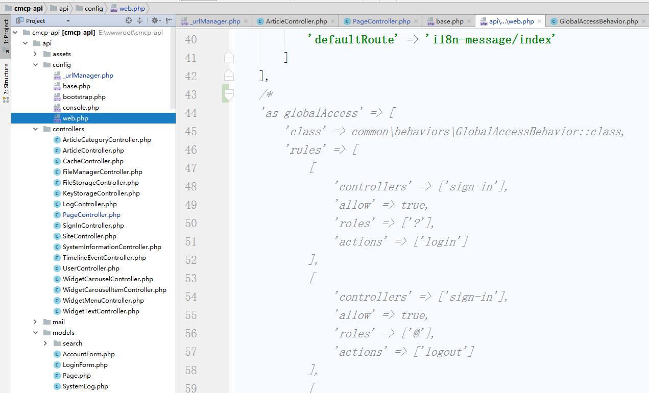 编辑 \api\config\web.php,注释附加的行为globalAccess,有待后期调整(验证、授权)