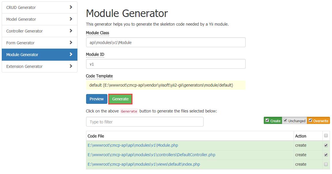 把每个主要版本的 API 实现在一个单独的模块 ID 的主版本号,基于 Gii 生成模块 v1,打开网址:http://frontend.cmcp-api.localhost/gii/module