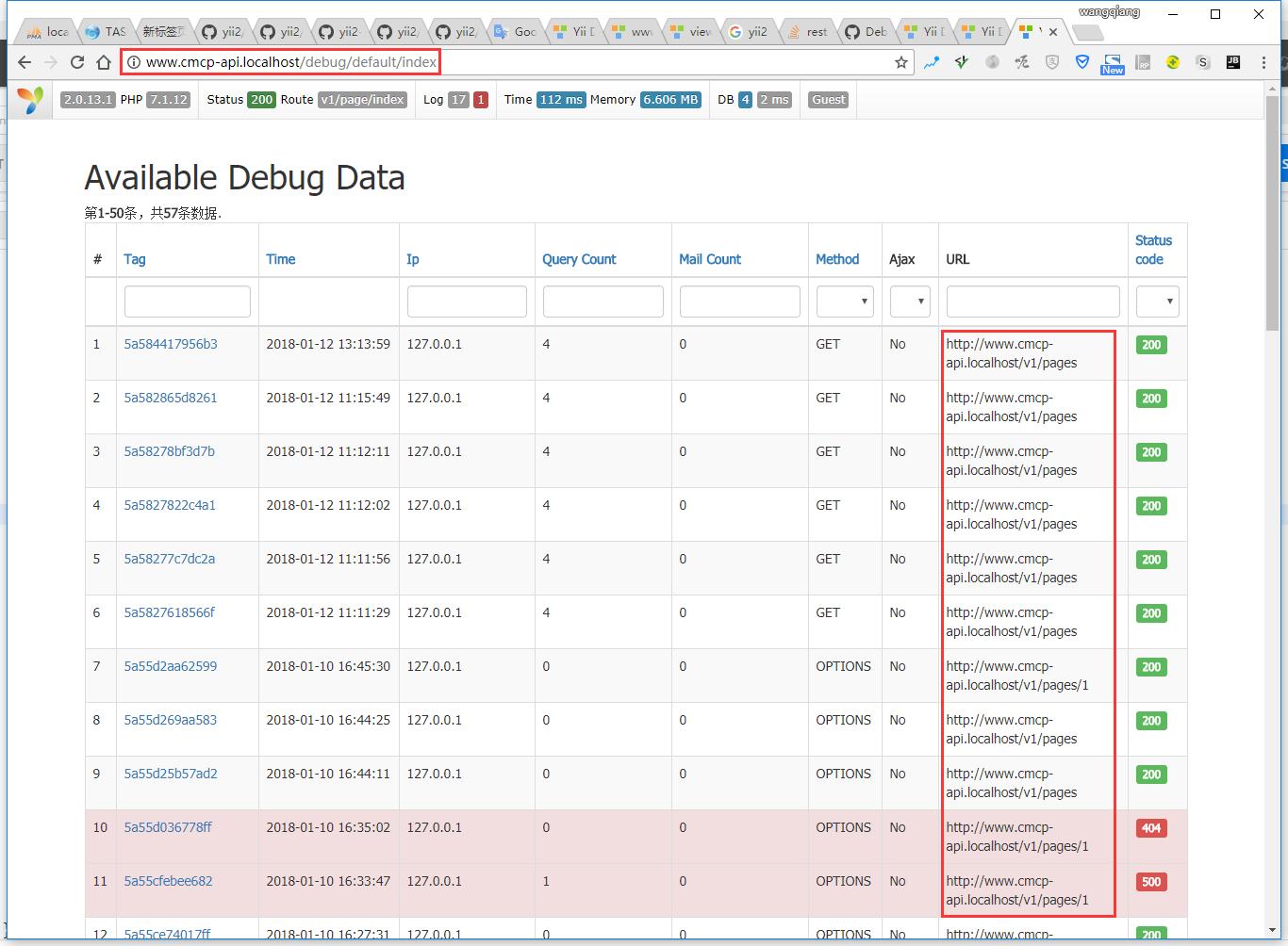 分析得出前端应用的调试器的网址,只需要将 frontend 替换为 www,便是接口应用的调试器的网址,打开:http://www.cmcp-api.localhost/debug/default/index