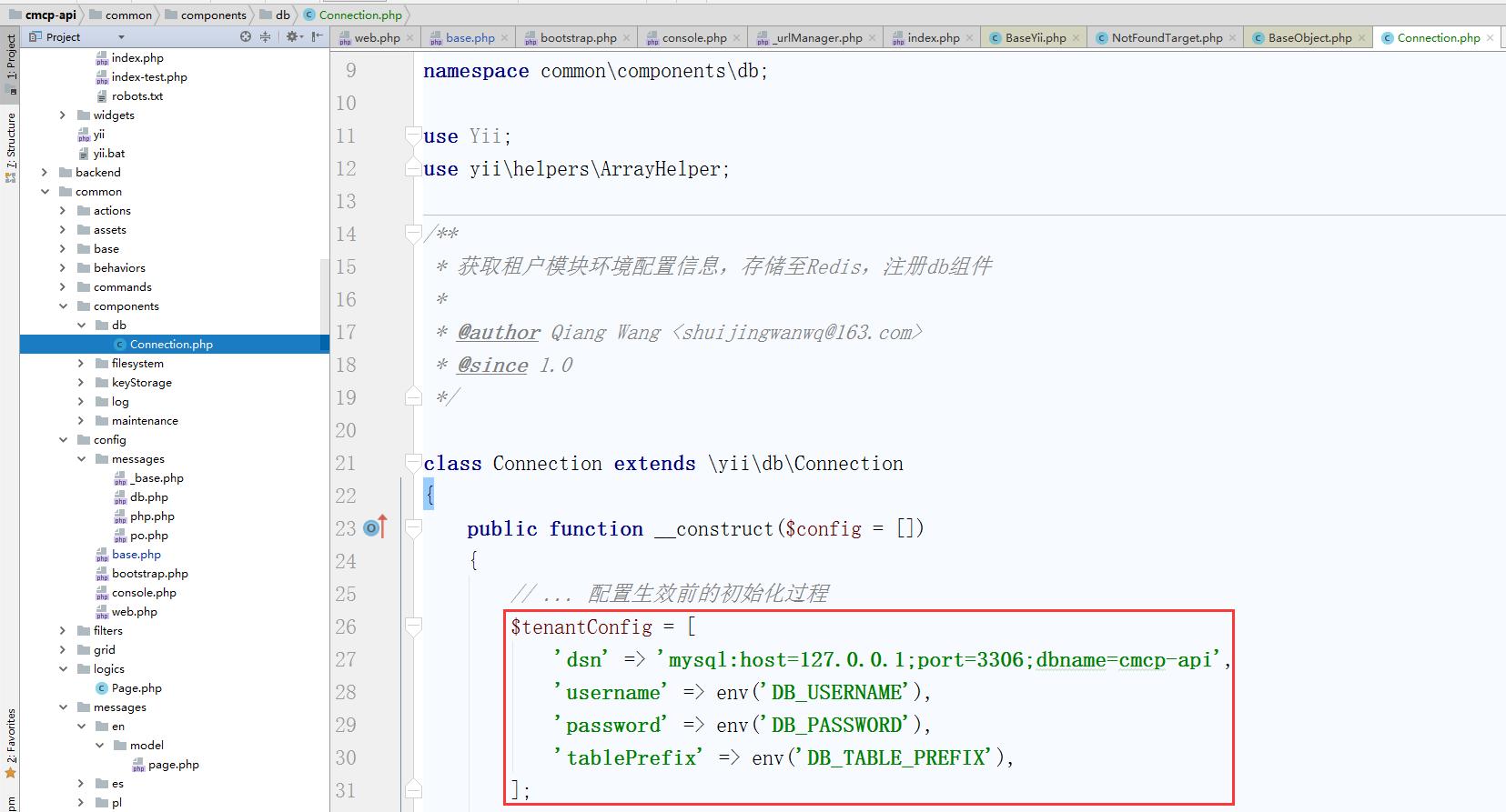 现在需要调用多租户系统的接口,以其响应重新赋值 $tenantConfig(建议:此方案仅适用于存在一个租户的情况,如果存在多个租户,建议每个租户对应不同的连接组件,连接组件的命名基于租户ID,而不是对应 db 连接组件)
