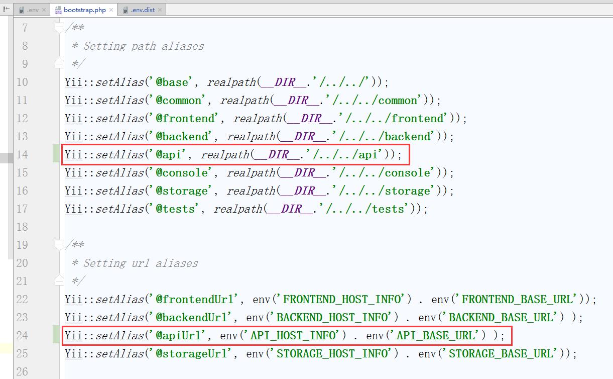 编辑 \common\config\bootstrap.php,配置接口应用的别名