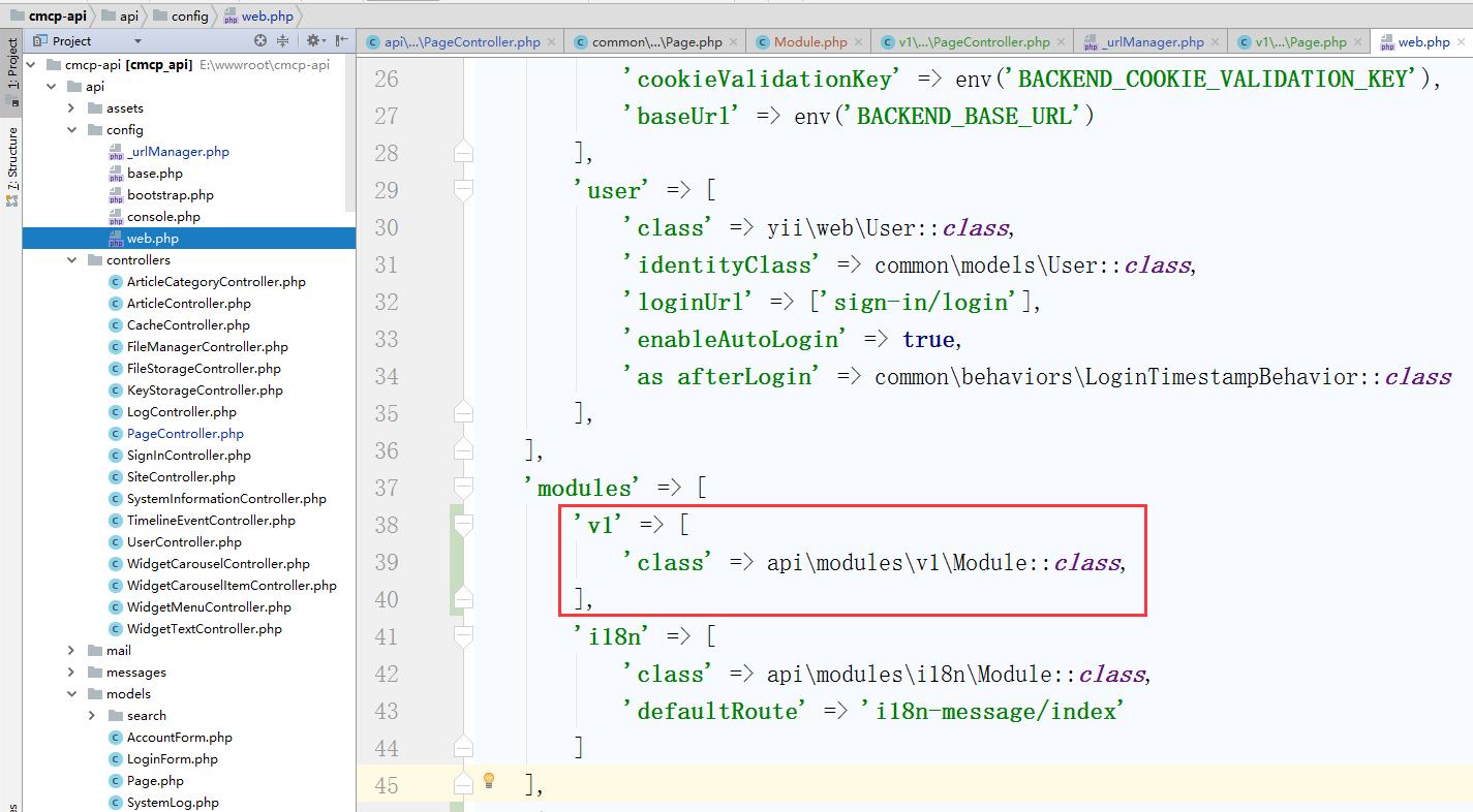 要在应用中使用模块,只需要将模块加入到应用主体配置的[[yii\base\Application::modules|modules]]属性的列表中, 如下代码的应用主体配置 使用 v1 模块,编辑 \api\config\web.php
