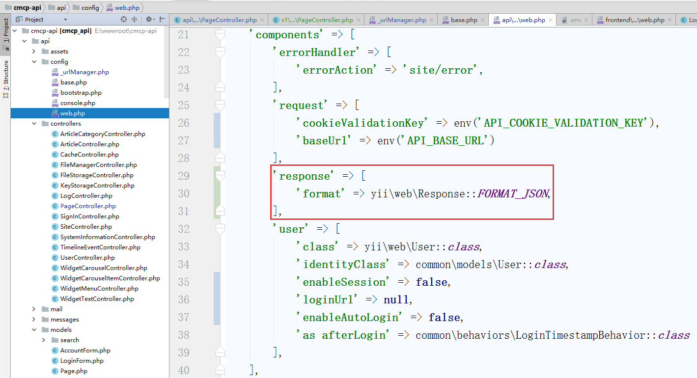 对于404响应格式为HTML的解决,编辑 \api\config\web.php,设置默认的响应格式为JSON