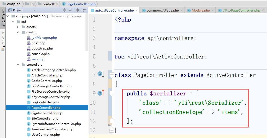 数据序列化的实现,在响应主体内包含分页信息来简化客户端的开发工作,编辑 \api\controllers\PageController.php