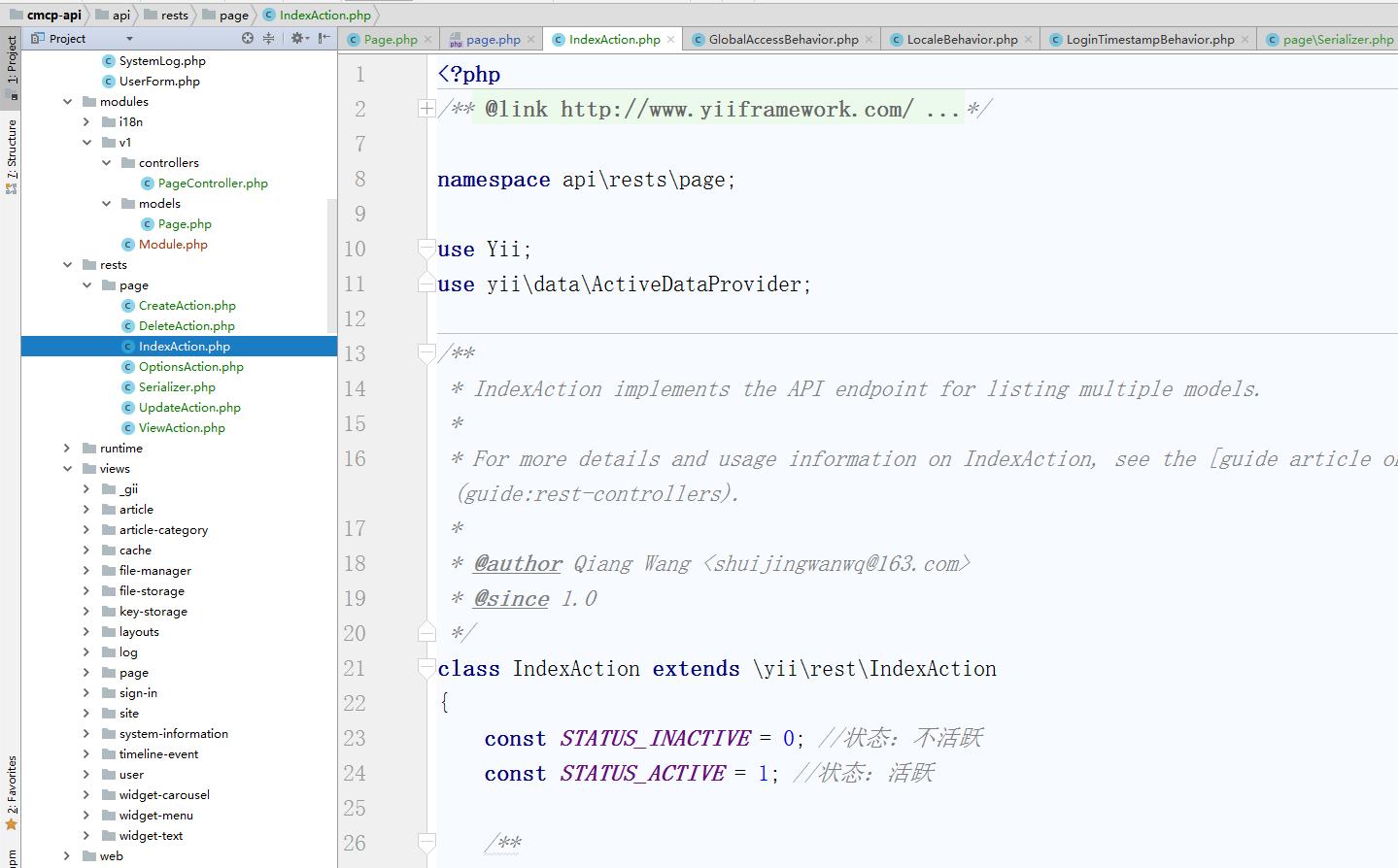 编辑 \api\rests\page\IndexAction.php,调整命名空间、继承关系、查询条件等