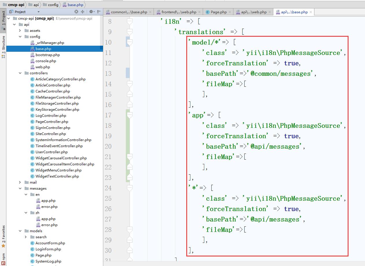 编辑 \api\config\base.php,配置接口应用的 i18n 应用组件