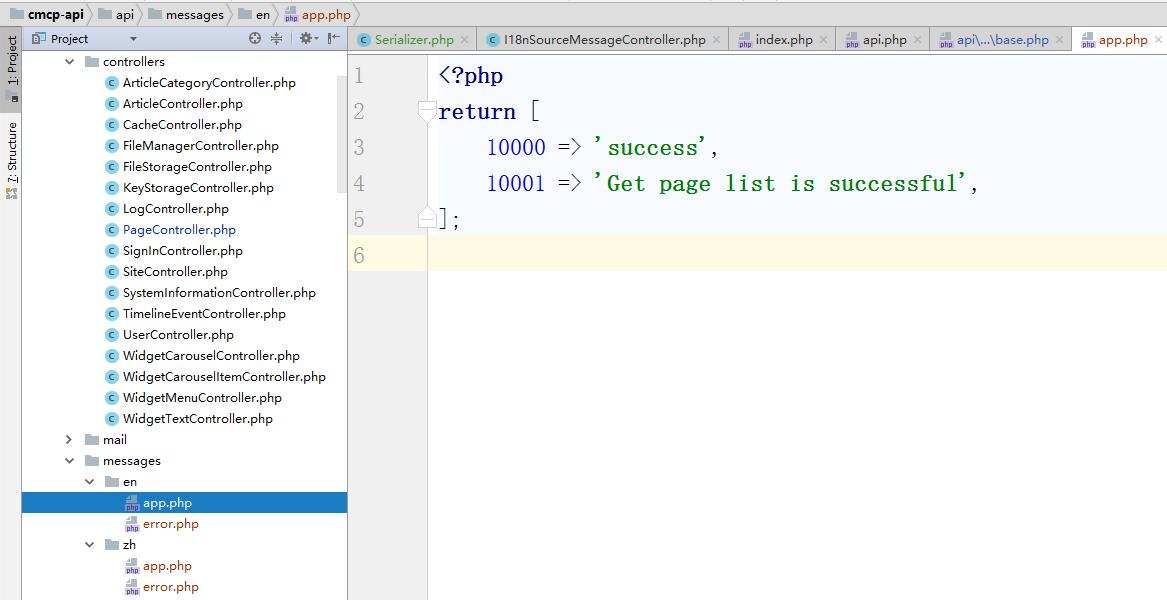 新建语言包文件:\api\messages\en\app.php(英语美国、响应成功)