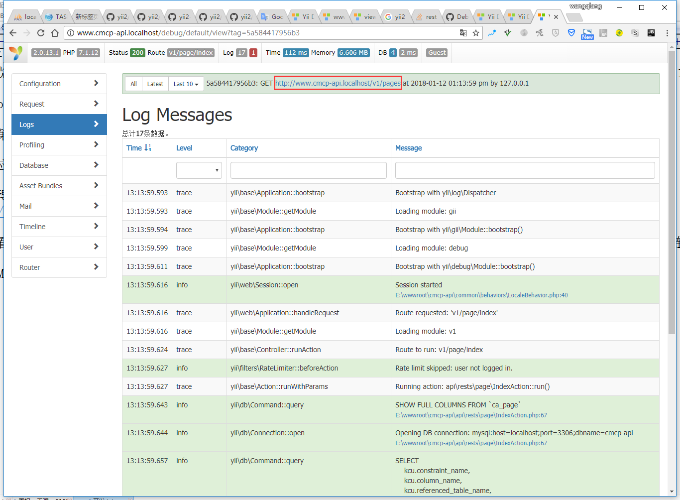 Log Messages 页面,便是 在 Postman 中,GET http://www.cmcp-api.localhost/v1/pages 的调试数据