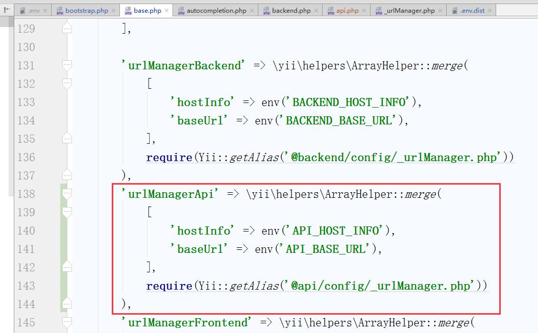 编辑 \common\config\base.php,配置接口应用的URL的解析与生成