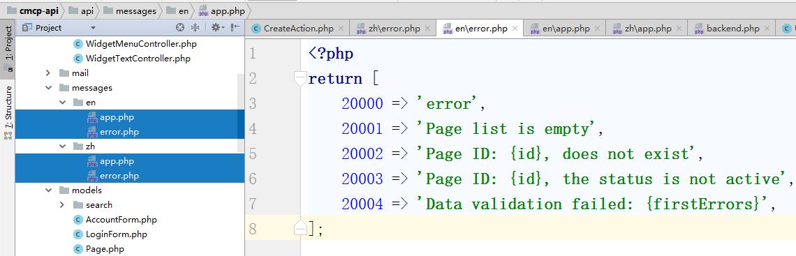 展示一下语言包文件的最后内容