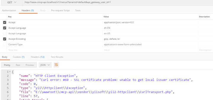 "基于 Yii 2 的 HTTP 客户端扩展,请求https,报错:""Curl error: #60 - SSL certificate problem: unable to get local issuer certificate"""