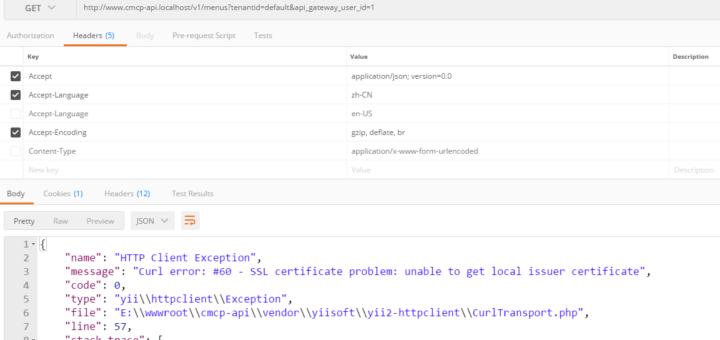 "基于 Yii 2 的 HTTP 客户端扩展,请求https,报错:""Curl error: #60 - SSL certificate problem: unable to get local issuer certificate"""