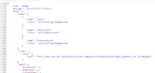 GET 请求:http://www.cmcp-api.localhost/v1/cache-components?tenantid=default&api_gateway_user_id=1 ,响应成功