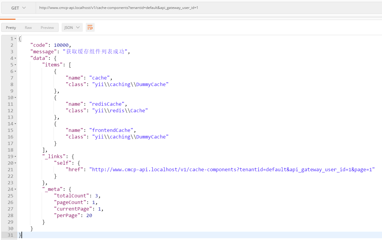 GET 请求:http://www.cmcp-api.localhost/v1/cache-components?tenantid=default&api_gateway_user_id=1 ,响应成功