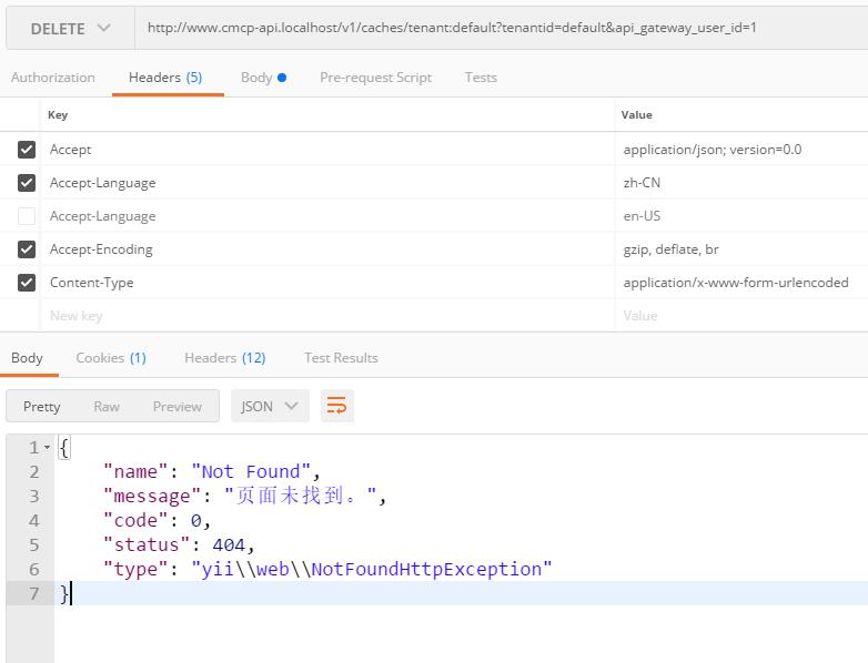 DELETE http://www.cmcp-api.localhost/v1/caches/tenant:default?tenantid=default&api_gateway_user_id=1 ,响应404