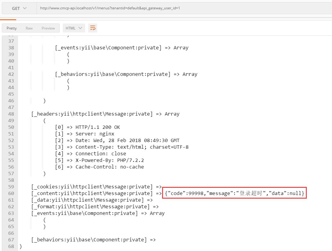 基于 Yii 2 的 HTTP 客户端扩展,请求https,正常