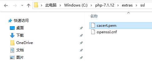 打开网址:https://curl.haxx.se/docs/caextract.html ,在这里下载并提取cacert.pem(一个干净的文件格式/数据),复制至:C:\php-7.1.12\extras\ssl\cacert.pem