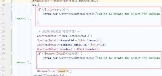 在PHP 7.1 、Yii 2 中,AR 活动记录事务,需要同时操作多个模型的实现