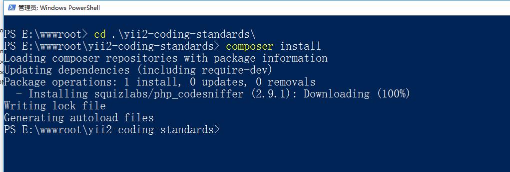 进入 E:\wwwroot\yii2-coding-standards 目录,执行安装,
