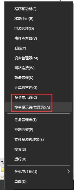按下 WIN + X 之后出现的菜单中选择 Command Prompt,或者右键单击Start按钮