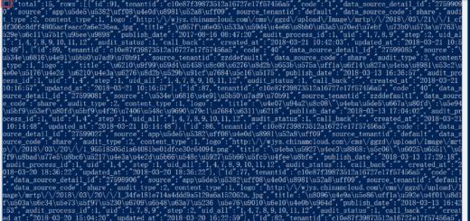 在浏览器中复制响应的数据存储至txt文档中,然后在 Windwos PoserShell 中查看,发现确定是存在 bom 头的