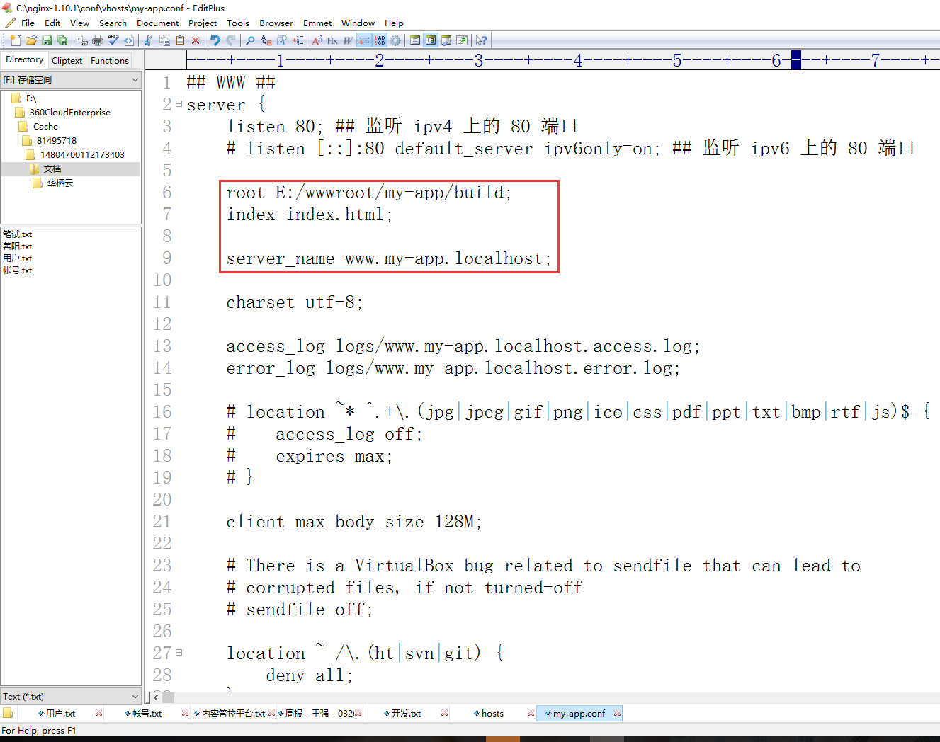 部署在 Nginx,提供index.html,新建:C:\nginx-1.10.1\conf\vhosts\my-app.conf
